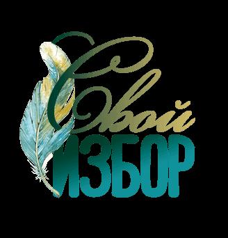 logo_v_05