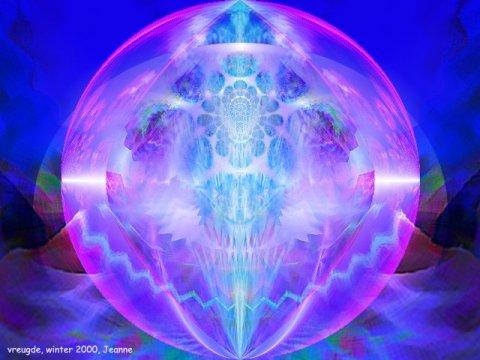 Петото измерение – пространството на Любовта