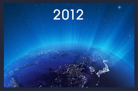 2012 – да започнем на чисто!