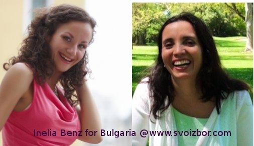 Инелия Бенц за България – част 2