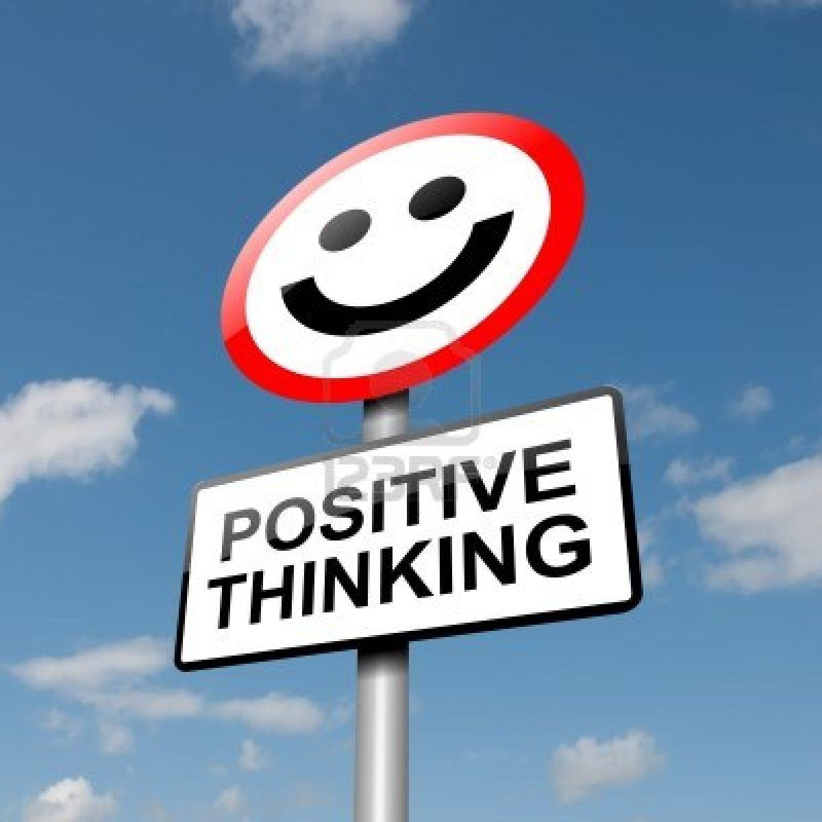 Капаните на положителното мислене