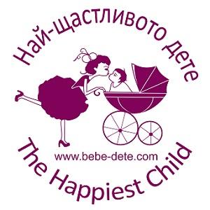 Logo_THC_dark_purpule_small