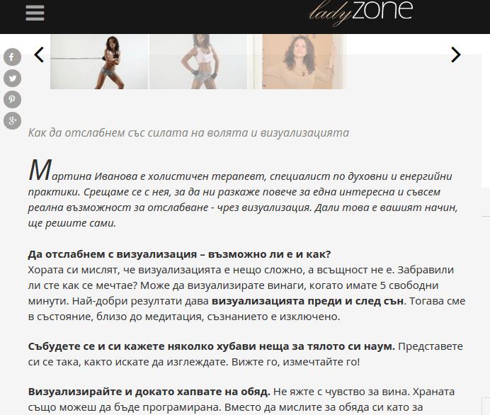 ladyzone