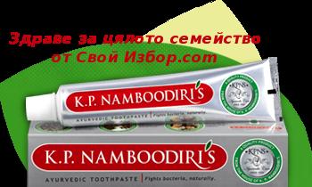 toothpaste K.P