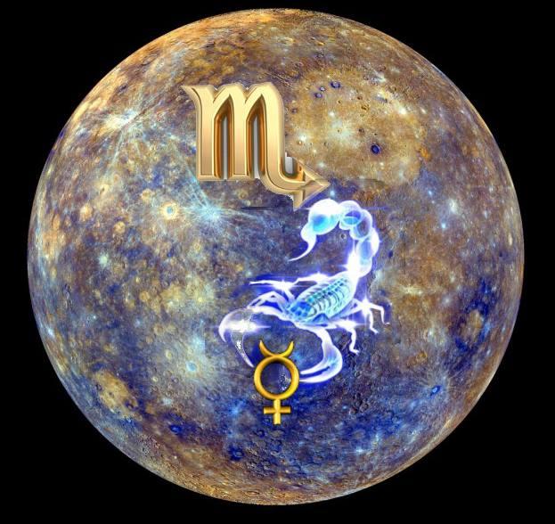 Ретрограден Меркурий за последно тази година