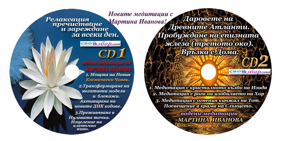 diskove1_2
