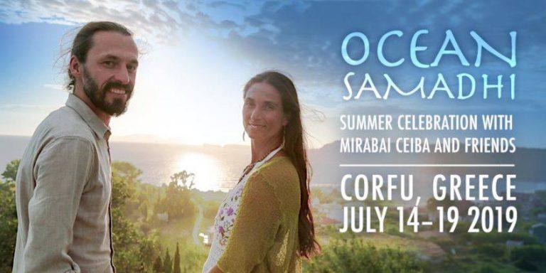 Мирабай Сейба – музика, която отваря сърцето и събужда съзнанието