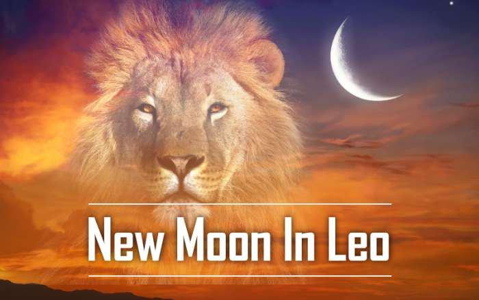 Супер Новолуние в Лъв – отворете сърцето и последвайте енергията на успеха