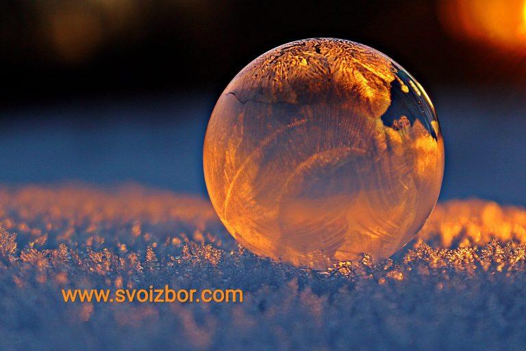 Зимно Слънцестоене – портал към новото начало